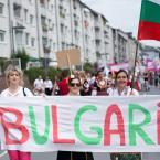 """Die Deutsch-Bulgarische Initiative für Kultur, Bildung, Business und Soziales """"IMPULS"""" Frankfurt am Main e.V. hatten 2016 zum ersten Mal an der Parade teilgenommen und waren dieses Jahr wieder dabei. Foto: David Wedmann / FJR"""